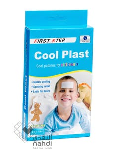 First Step Plaster Cool Patches Children