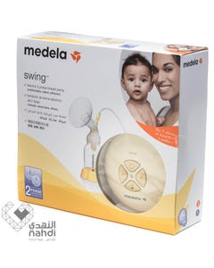 Medela Electrical Breast Pump Swing