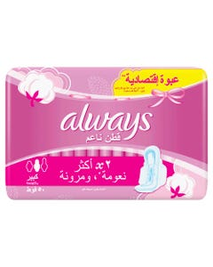 Always Sensitive With Wings Large 50 pcs