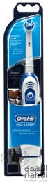 Oral-B Toothbrush Expert Precision Clean Battery