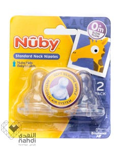 Nuby Nipple For 0+M 2 Pieces
