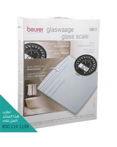 Beurer Digital Scale GS58