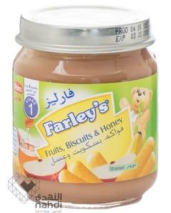 فارليز طعام أطفال موز بسكويت وعسل 120 جم