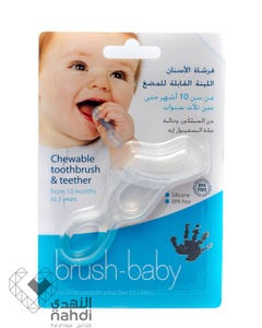 First Years Chewable Toothbrush And Teether White