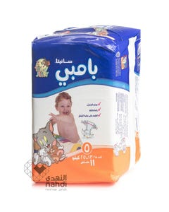 Bambi Size (5) Carry Pack 11 Diapers