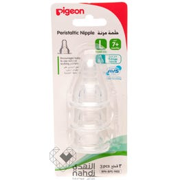 Pigeon Silicon Nipple Large 3 pcs