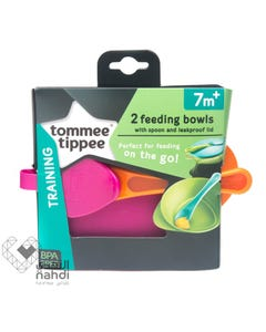 Tommee Tippee Scoop Feeding Bowl Lid 2 pcs