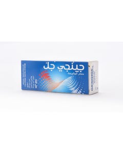 Gengigel Gingival Gel 20 ml
