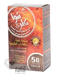 Color & Soin Hair Color Chocolate Brown 135 ml 5B