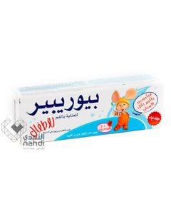 Biorepair Toothpaste For Children Strawberry Flavour Fluoride Free 50 ml