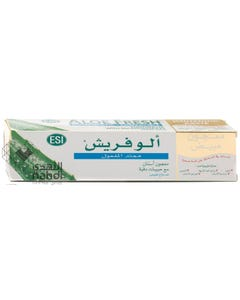 Aloefresh Toothpaste With Microspheres Whitening 100 ml