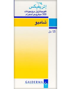 Etrivex Shampoo 125 ml