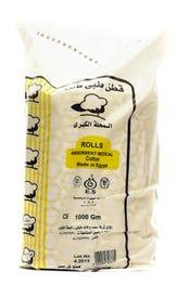 Egyptian Medical Cotton 1000 gm