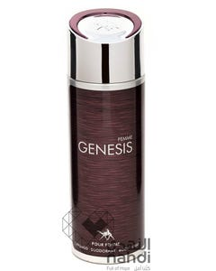 Gensis Body Spray For Women 200 ml