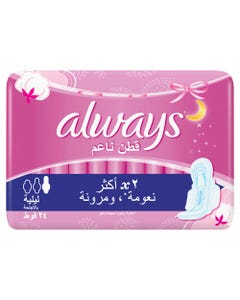 Always Sensitive Night Super Absorption With Wings 24 pcs