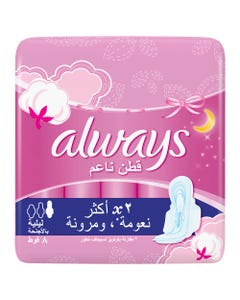 Always Sensitive Night Super Absorption with wings 8 pcs