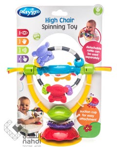 Playgro High Chair Spinning Toy 6M+