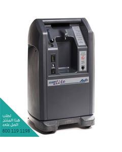 AirSep NewLife Elite Oxygen Concentrator 5 liter