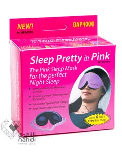 Hearos Deep Sleep System Pink Mask With Ear Plugs 12 pcs