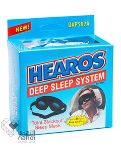 Hearos Deep Sleep System Black Mask With Ear Plugs 12 pcs