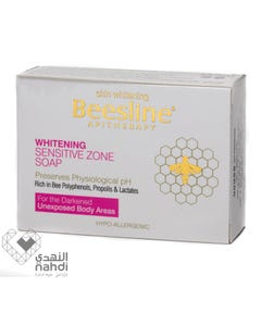 Beesline Whitening Sensitive Zone Soap 110 gm