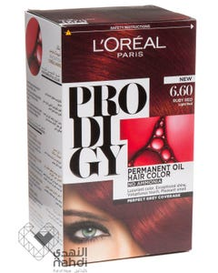 Prodigy Hair Coloring Intense Red 6.60