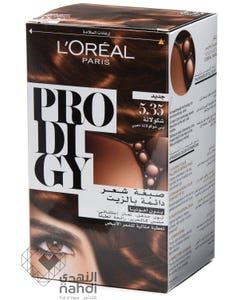 Prodigy Hair Coloring Tanned Chocolate- Chocolate Copper Brown 5.35