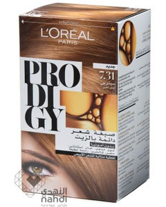 Prodigy Hair Coloring Camel - Beige Blonde 7.31