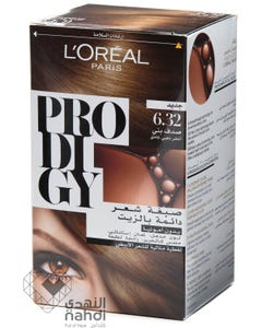 Prodigy Hair Coloring Pearl Brown - Lightest Iridescent Golden Brown 6.32