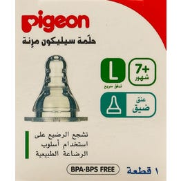 Pigeon Peristaltic Nipple Large 1 pcs Box BPA Free
