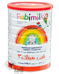 Fabimilk Baby Milk  (3) 1700 gm