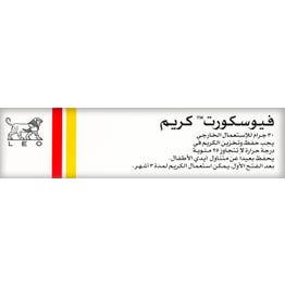 Fucicort Cream 30 gm