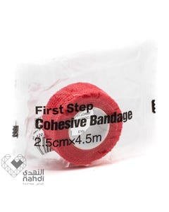 First Step Cohesive Bandage 2.5 cm