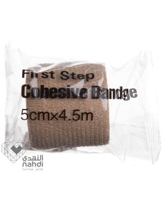 First Step Cohesive Bandage 5 cm