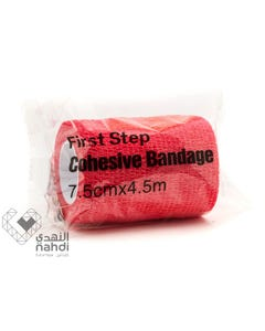 First Step Cohesive Bandage 7.5 cm