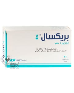 Prexal Tablets 5mg 30 Pcs