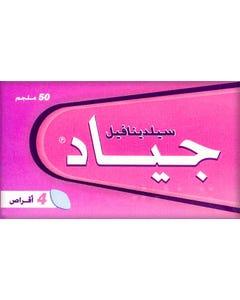 Giad 50 mg Tablet 4pcs
