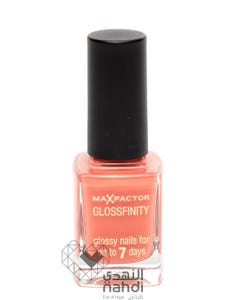 Max Factor Gloss Finity Cute Coral