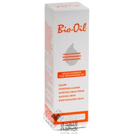 Bio Oil Skin Care Multipurpose 200 ml