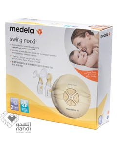 Medela Double Electrical Breast Pump Swing Maxi
