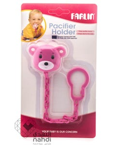 Farlin Pacifier Holder Pink