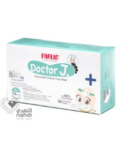 Farlin Baby Mask 5 pcs