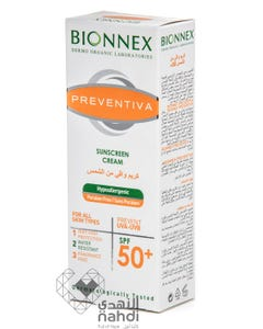 Bionnex Preventiva Sun Screen Cream SPF50 - 50 ml