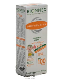 Bionnex Sun Screen Cream Kids SPF100 Max -  50 ml