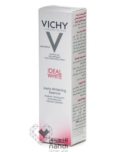 Vichy Ideal White Essence 30 ml