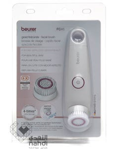 Beurer Clean Facial Brush FC 45