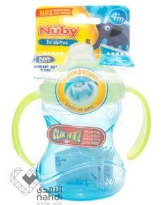 Nuby Grip N' Sip Clik It Spout Cup With Handle 240/300 ml +4m