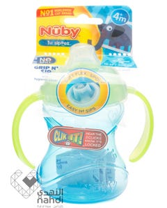 Nuby Grip N' Sip Clik It Spout Cup With Handle 240/300 ml +4m