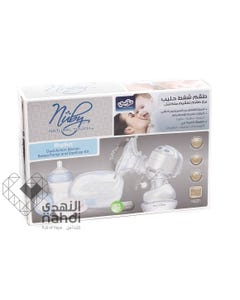 Nuby Electrical Breast Pump