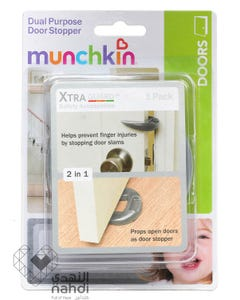Munchkin Xtra Guard Dual Purpose Door Stopper 1 pc